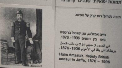 """صورة فيلم """"طريق سِيدي"""" .. الإلياذة الفلسطينيَّة / عبد المنعم أديب"""
