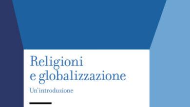 صورة الأديان والعوْلمة / خاص : عزالدين عناية – أستاذ بجامعة روما – إيطاليا