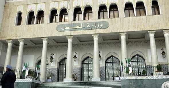 صورة وزارة العدل تُطلق حملة تلقيح ضد كوفيد 19 لمختلف مصالحها