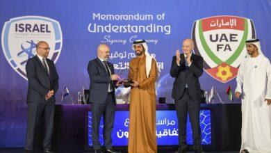صورة توقيع اتفاقية التعاون بين الاتحادين الإماراتي والإسرائيلي