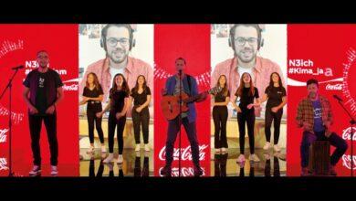 """صورة """"كوكا كولا"""" تتفاعل مع جائحة """"كورونا"""" بإعادة الأغنية الجزائرية الشهيرة """"زينة"""""""