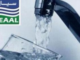 صورة برنامج خاص بتوزيع المياه في رمضان