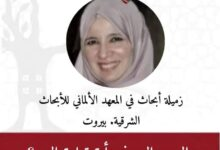 صورة المنتدى الثقافي الجزائري يغوص في قراءات  النص الصوفي