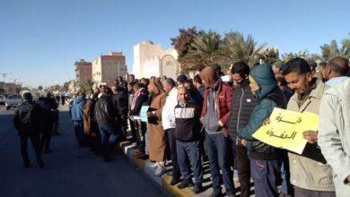 صورة العمال المهنيون بقطاع التربية في اضراب يومي 25 و26 أفريل