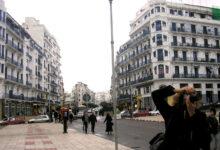 صورة الجزائر خامس أسوأ مدينة للعيش في العالم وهذه الأفضل