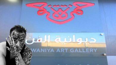 """صورة """"الديوانية"""".. أول غاليري جزائرية تتعاقد مع """"Artsy"""" العالمية"""