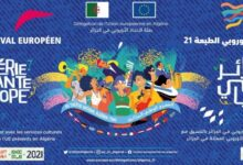 """صورة مديرة المعهد الايطالي بالجزائر: """"نحن سعيدون جدا بالمشاركة بمهرجان الاتحاد الأوروبي في الجزائر"""""""