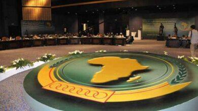 صورة وزارة العدل تعلن عن وظائف شاغرة في مفوضية الاتحاد الإفريقي