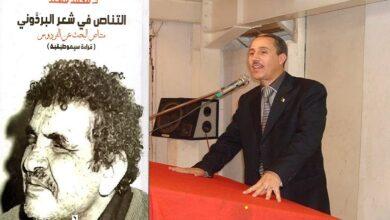 """صورة وغليسي يفصل في قضية """"السرقة العلمية"""" بين اليمني والجزائري"""