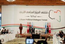 صورة ليبيا: ملتقى الحوار السياسي يفشل في وضع قاعدة دستورية للانتخابات