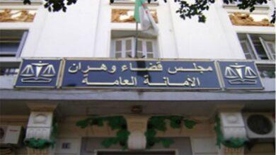 صورة تنصيب عبد القادر منصور رئيسا لمجلس قضاء وهران