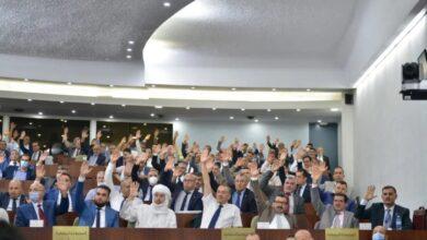 صورة الغرفة السفلى تمنح التأشيرة لخطة حكومة بن عبد الرحمن