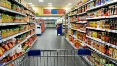 صورة تبريرات وزارة التجارة حول ارتفاع أسعار المواد الاستهلاكية