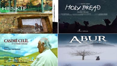 صورة 6 أفلام وثائقية في الدورة الثامنة لمهرجان دهوك