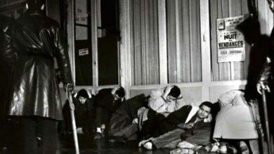 صورة ترسيم الوقوف دقيقة صمت ترحّمًا على أرواح شهداء مجازر 17 أكتوبر