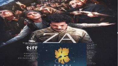 """صورة 7 أفلام كوردية بمهرجان """"دهوك"""" السينمائي"""