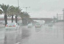 صورة هذه توقعات أحوال الطقس لنهار اليوم